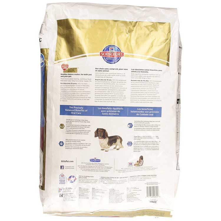 croquettes hill 39 s science diet soins dentaires pour chien adulte lebernard. Black Bedroom Furniture Sets. Home Design Ideas